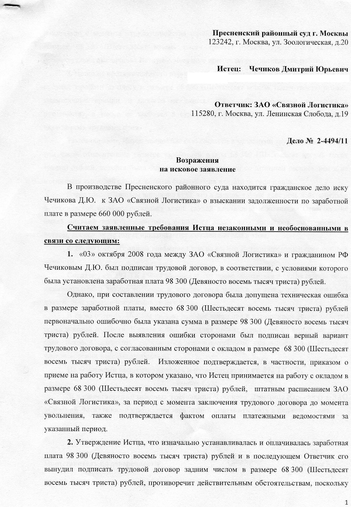 Официальный сайт кредитэкспресс финанс